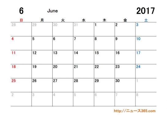 2017年6月祝日カレンダー
