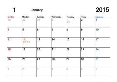 カレンダー 2014 カレンダー シンプル : カレンダー 2015 無料 シンプル ...