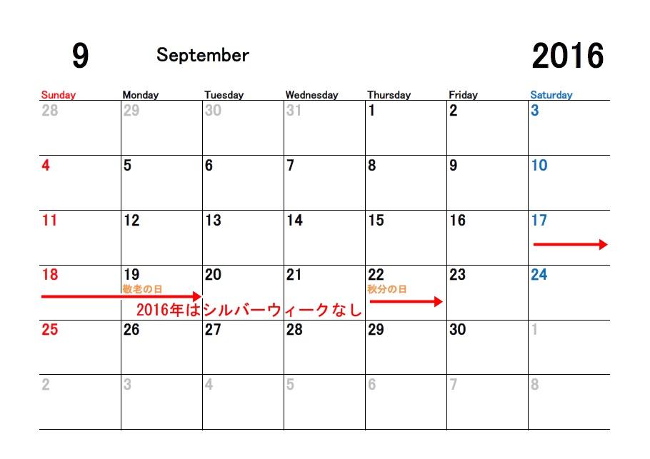 カレンダー 2015年度 カレンダー 無料 : ... いつから?今年は神カレンダー