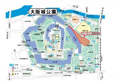 大阪城公園バーベキュー