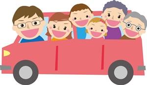家族みんなでドライブ