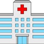 公共の病院
