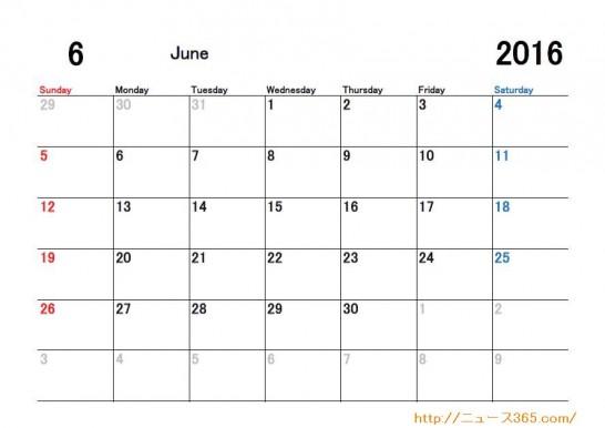 2016年6月カレンダー