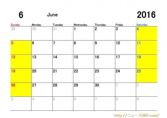 2016年6月ETC休日適用日