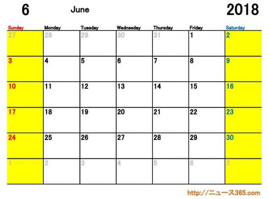 2018年6月ETC休日適用日