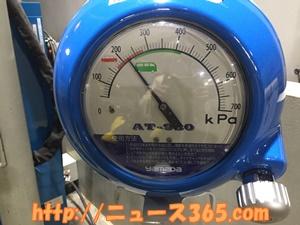 空気圧指定後
