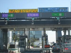 高速道路IC