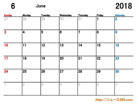 2018年6月カレンダー