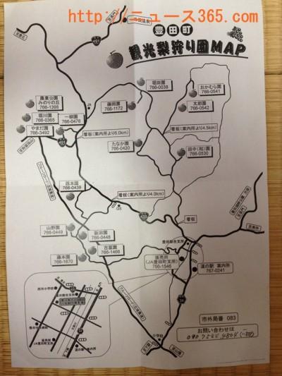 豊田町梨狩り地図