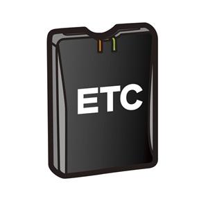 ETC割引