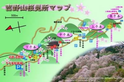 吉野桜見所マップ