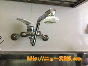 浄水器取付ナット
