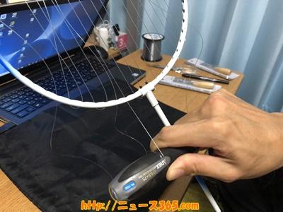 ドライバーに釣り糸を巻いて引っ張ります
