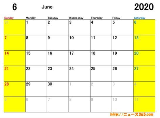 2020年6月ETCカレンダー