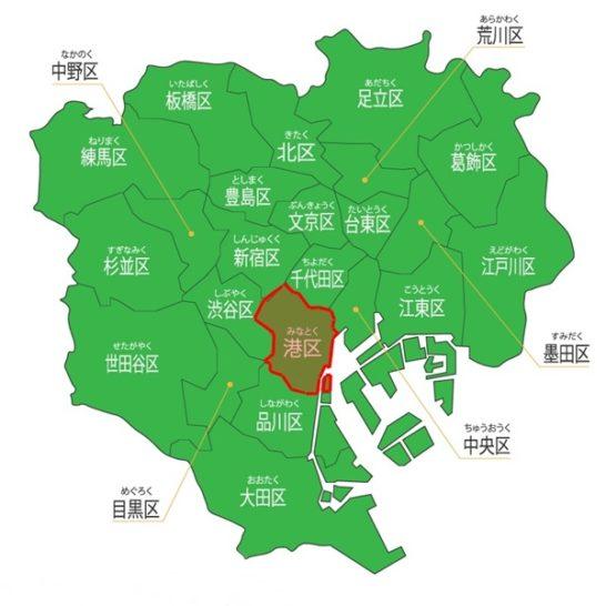 東京23区の港区