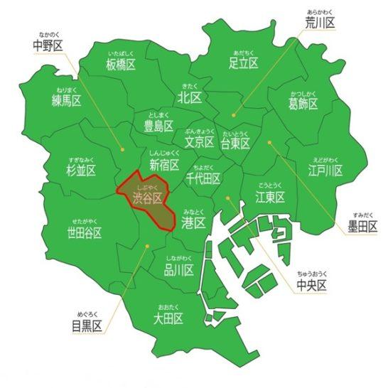 渋谷区の位置
