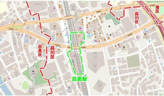 目黒駅地図